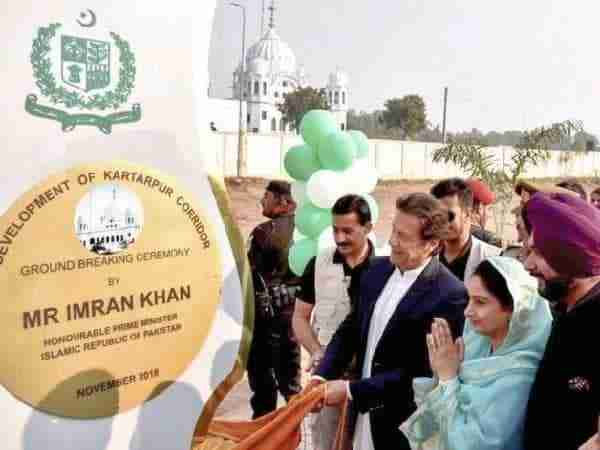 Pakistan's Kartarpur corridor initiative